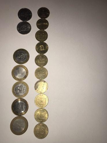 Монеты России юбилейные ,города герои и т.д на фото в Кок-Ой