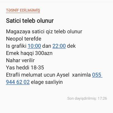 Bakı şəhərində Magazaya satici qiz teleb olunur
