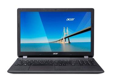 """acer fiyatları - Azərbaycan: Acer EX2519Marka: AcerModel: EX2519Ekranın ölçüsü: 15.6""""Ekranın"""