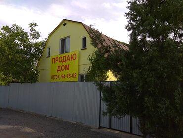 продаю автобус в Кыргызстан: Продам Дом 6 кв. м, 4 комнаты