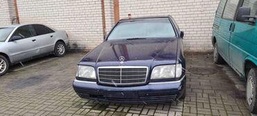 Mercedes-Benz W140, v-3,5 diesel.Из Европы к нам на разбор. Пока есть