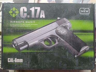 Железный пистолет. Металлический пистолет.Игрушка. Стреляет