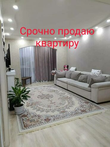 Продается квартира: 106 серия, 4 комнаты, 106 кв. м
