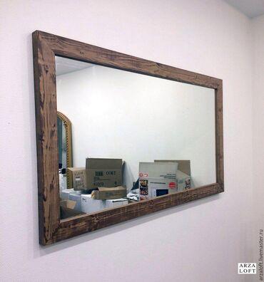Делаем зеркала на заказ декоративные деревянные рамки любой размер а т