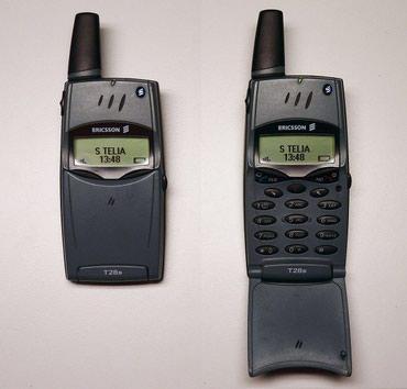 Sony Ericsson Azərbaycanda: Batateeyasi yoxdu bu elanla elaqeder watsapa yazin