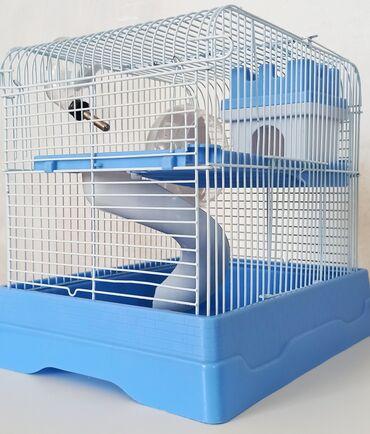 Животные - Сокулук: Продаю клетку для хомяка!Клетка очень удобная и безопасная для