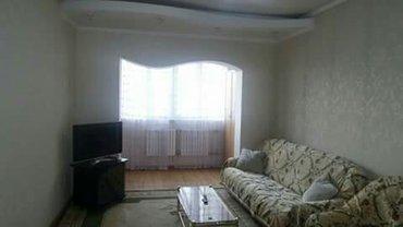 Продам квартиру в центре,  в Бишкек