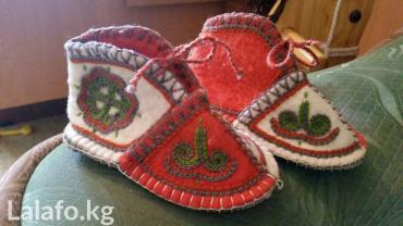 Новые.войлочные пинетки в Бишкек