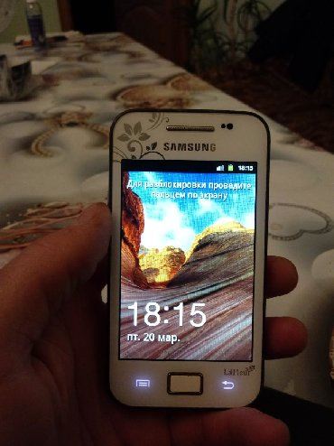 Б/у Samsung S5830 Galaxy Ace Белый
