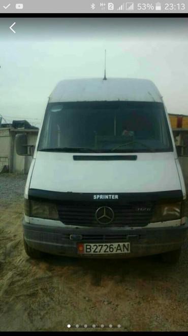 Грузоперевозки ,переезды домов, в Бишкек