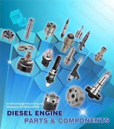 Bosch - Srbija: Pressure control valve mercedes & PRESSURE REGULATOR CONTROL VALVE