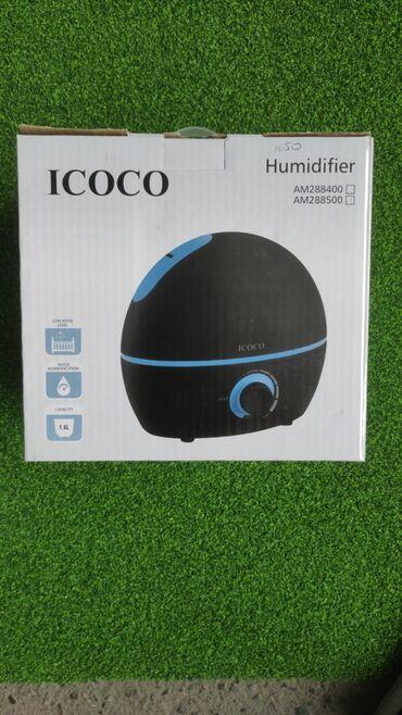 Воздухоочиститель Фирма Icoco Объем 1,6л