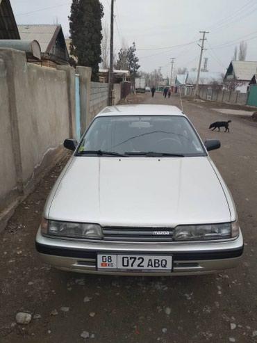 Mazda в Кант