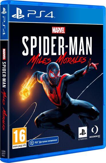 Видеоигры и приставки - Кыргызстан: Продаю диски для PS 4/5  Диски на Sony PlayStation 4/5 Самые хитовые и
