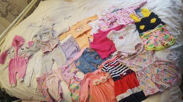 Детский мир - Дмитриевка: Продаю детские вещи на девочку от 6до1года!Вещи всё хорошие!ЦЕНА ЗА