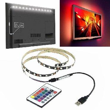 Tv led - Srbija: Led traka za tv Povezivanje preko USB-a. RGB traka je samolepljiva.U
