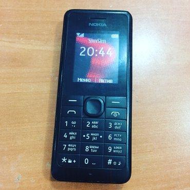 Bakı şəhərində Nokia 105