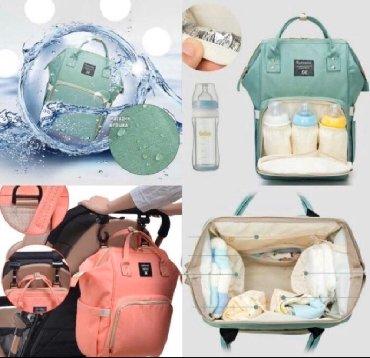 Рюкзаки в Лебединовка: Рюкзак для мамMummy bag с термо-карманами.Сумка-рюкзак (Baby Mo