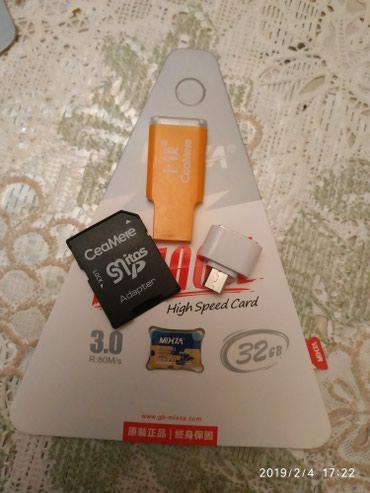 Mobil telefonlar üçün aksesuarlar - Qobustan: Карта памяти-32гб,новый,в подарок,с картой памяти представляется