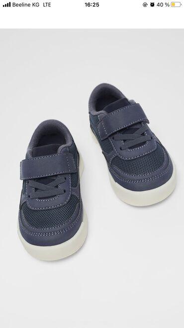 жигули 0 6 цена бишкек в Кыргызстан: ZARA! Качественная обувь - кроссовки. Подходят как для мальчиков так