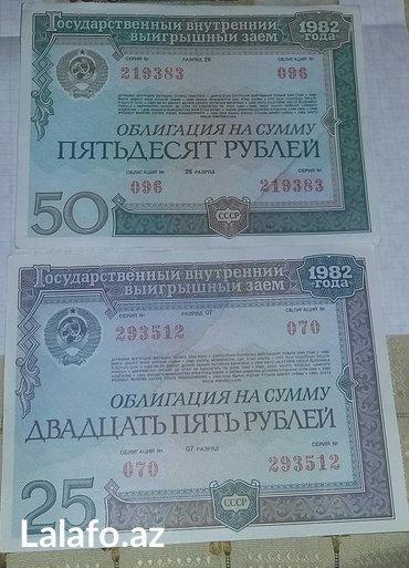 Bakı şəhərində Sssr-nin 50 rubl ve 25 rubl 1982 ci ilin buraxilişi obliqasiyalar sati