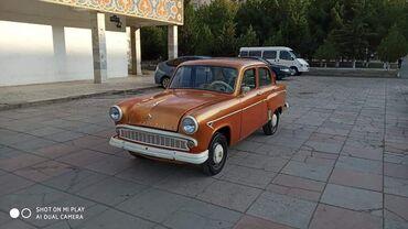 moskvic - Azərbaycan: Moskviç 403 1.3 l. 1964 | 100000 km