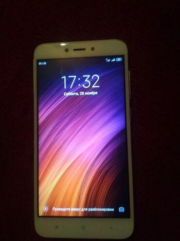 Б/у Xiaomi Redmi 4X 16 ГБ Золотой