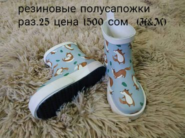 Брендовая обувь с сша осталось все по в Бишкек