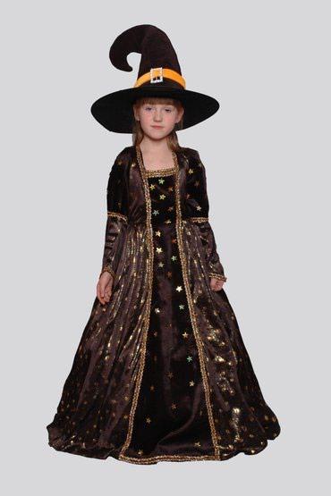 Карнавальные костюмы для девочек в Бишкек