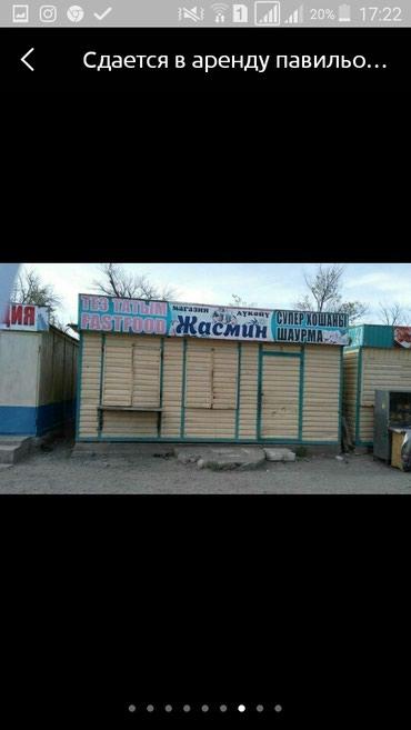 Коммерческая недвижимость - Кок-Ой: Срочно!!! Срочно!!!Срочно!!!Продается правильном 6×4мВ городе Балыкчы