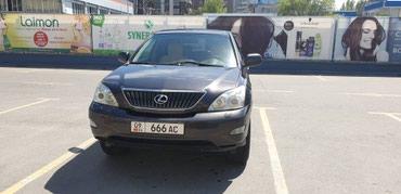 Lexus RX 2008 в Бишкек