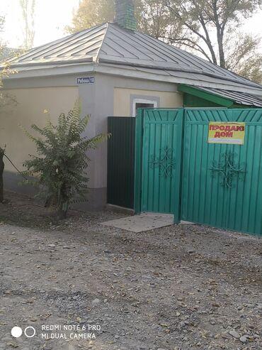 белая mazda в Кыргызстан: Продам Дом 64 кв. м, 4 комнаты