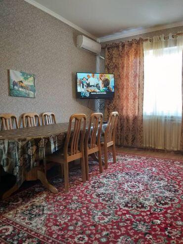 Сдается квартира: 2 комнаты, 50 кв. м, Лебединовка