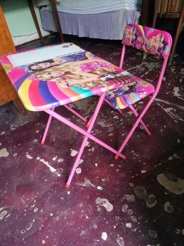 Usaq ucun stol stul