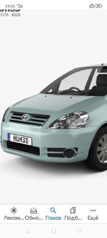 Продаю на Toyota avensis versso и Ipsum заглушки на противотуманки