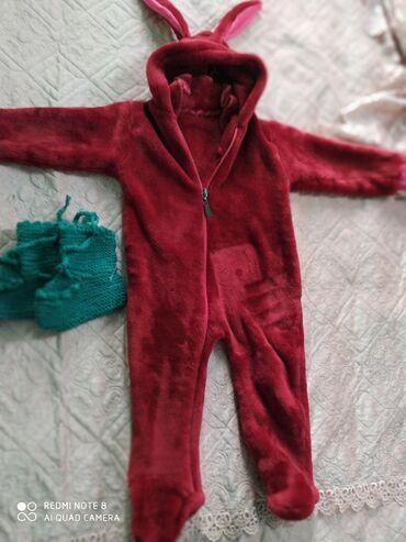Продаю детский костюм комбинезон и пинетки за всё 500 сом. Кофту боди