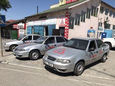 автошкола бишкек in Кыргызстан | ДРУГОЙ ДОМАШНИЙ ДЕКОР: Частные вождения