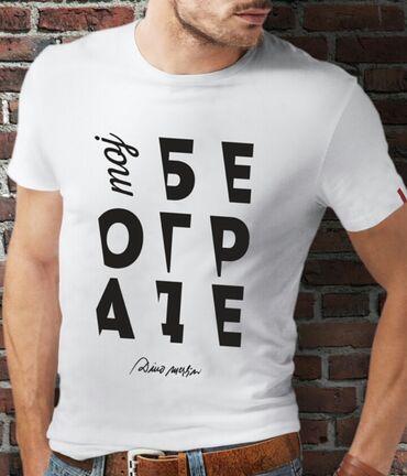 Men's T-shirts - Srbija: PRODAJEM NOVE MAJICE EKSTRA KVALITETA U SVIM VELIČINAMA 100% PAMUK
