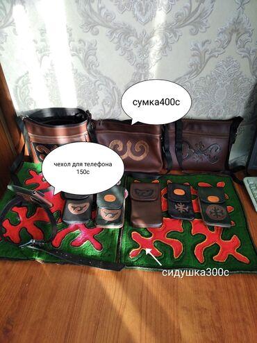Аксессуары для мобильных телефонов - Бишкек: Продается.Сатылат