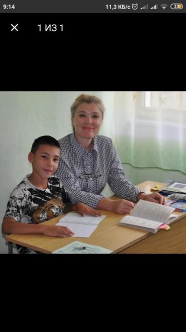 Стаж работы в школе 36 лет. в Бишкек