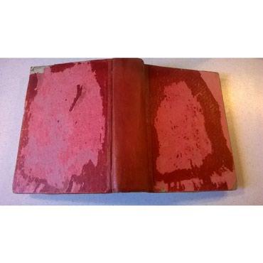 Βιβλία, περιοδικά, CDs, DVDs - Ελλαδα: Μεγάλη σεξολογία - δρος αλέξη τσακίρηπρωτότυπο, πλήρες, επιστημονικά