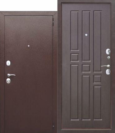 Окна, двери - Кыргызстан: Двери | Входные | Металлические