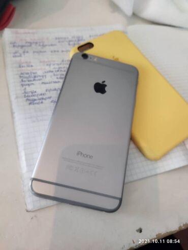 сколько стоит iphone 6 plus in Кыргызстан   APPLE IPHONE: IPhone 6 Plus   64 ГБ   Серебристый Б/У   Гарантия