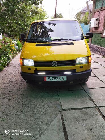 347 объявлений: Volkswagen Transporter 2.4 л. 1995