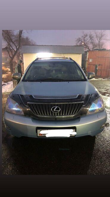 М16 спрей - Кыргызстан: Lexus RX 3 л. 2003 | 180000 км