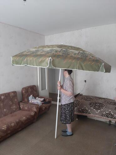 Садовый, пляжный зонт диаметр 2 метра, состояние отличное