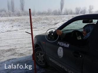Автошкола ДОСААФ-ОСТО - это автошкола, в Бишкек