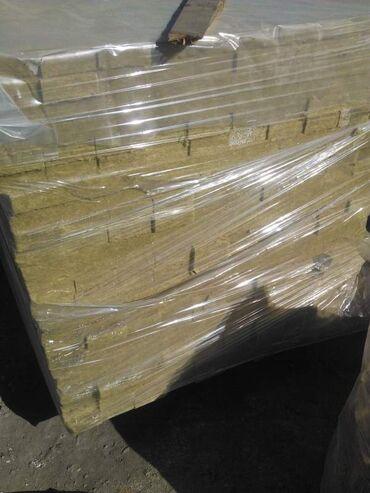 биндеры 120 листов компактные в Кыргызстан: Базалит