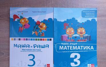 Knjige, časopisi, CD i DVD | Obrenovac: Maša i Raša matematika za 3. razred KlettKnjige su maksimalno očuvane