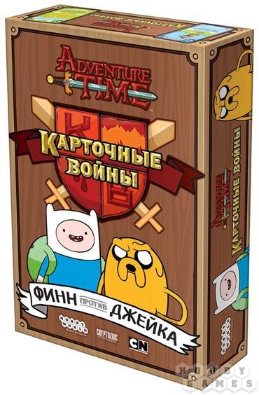 Настольные игры Время приключений: в Бишкек